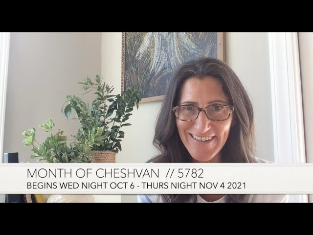 Cheshvan 5782 Chalkboard Teaching by Christine Vales