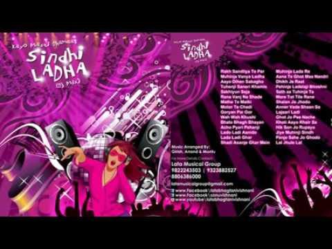 Sindhi Lada Dj Mix