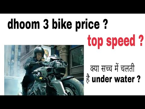 Dhoom 3 Bike Bmw K 1300 R Price Top Speed Engine Is It