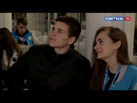 Творческая встреча рассуждение с Михаилом Сидоренко в ВДЦ «Смена»