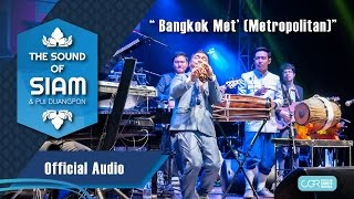 The Sound Of Siam - Bangkok Met' (Metropolitan) (Official Audio)