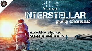 Interstellar Explained in Tamil | English to tamil | Hollywood movies in Tamil | Tamilxplain