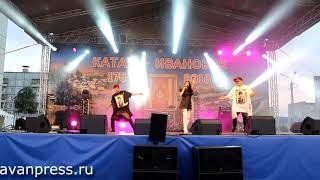 группа «Краски». День города Катав-Ивановск. 7 июля 2018 г.