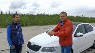 Яковлев и Сошников про SKODA Octavia и DSG-7
