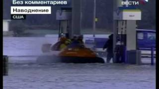 видео Январь, 2009 | Продвижение сайтов в Ижевске