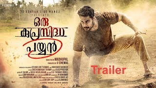 Oru Kuprasidha  Payyan Malayalam Movie Official Trailer | V Cinemas | Tovino Thomas | Madhupal