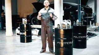 Как очень просто отличить поддельное моторное масло(Приобрести продукцию POLYMERIUM в Челябинске и области можно через группу ВК POLYMERIUM Челябинск https://vk.com/polymerium.chelyab..., 2016-05-21T11:23:38.000Z)