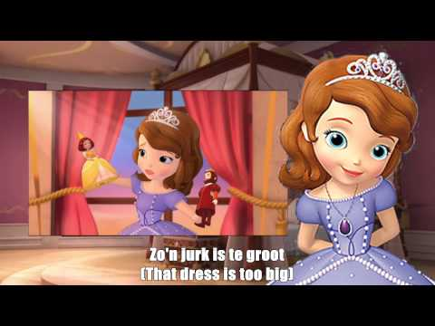Sofia The First - I'm Not Ready To Be A Princess (Dutch) Subs+Trans