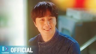 Love With You / Lee Jin Ah Video