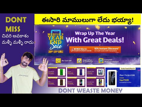 MOBILES YEAR END SALE WITH GREAT DEAL DONT MISS