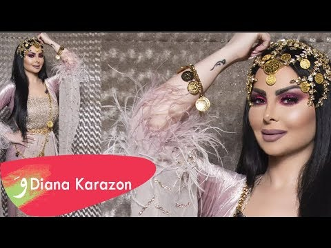 Diana Karazon - Khaki Shirin [Lyric Video] (2019) / ديانا كرزون - خاكى شيرين
