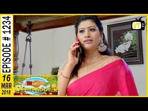 Kalyanaparisu - கல்யாணபரிசு - Tamil Serial | Sun TV | Episode 1234 | 16/03/2018