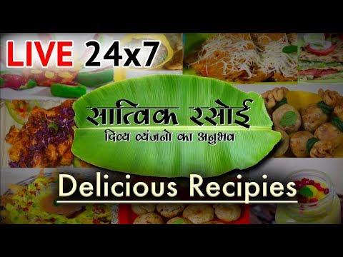ISKCON's Vegetarian Cuisines Prepared In Vedic Style