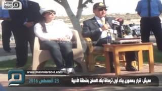 مصر العربية | مميش: قرار جمهورى ببناء أول ترسانة لبناء السفن بمنطقة الأدبية