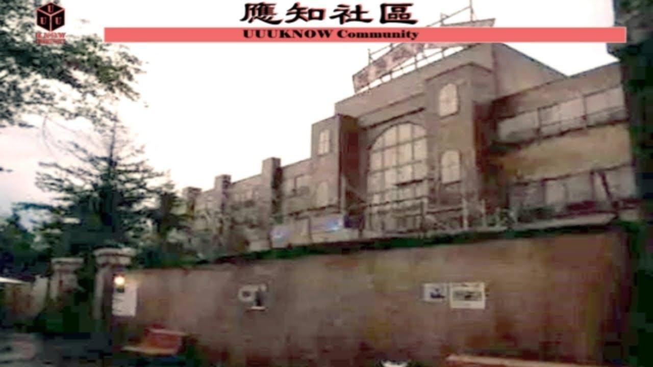 這是世界吉尼斯記錄上最大最恐怖的鬼屋 - YouTube