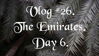 Vlog #26.The Emirates. Day 6 . Новый купальник/вкусная еда/Предложение(Приятного просмотра! Не забывайте ставить пальчики вверх, если Вам понравилось это видео, а так же подписыв..., 2016-04-23T20:34:00.000Z)