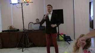Креативная свадьба с Дмитрием Шишковым! В Оренбурге Тел:89225501940