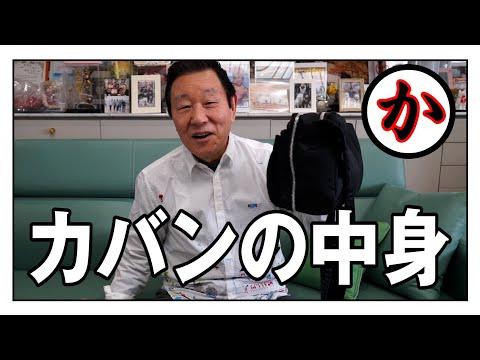 なべおさみチャンネルYouTube投稿サムネイル画像