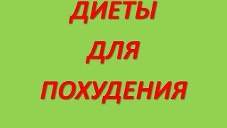 похудение - похудение с Анитой Луценко. Методика Слендер: 25 кадр для похудения