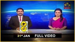 Live at 8 News – 2021.01.31 Thumbnail