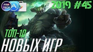 10 крутых игр для iOS и Android 2019 (+ССЫЛКИ)   №45 ProTech / Видео