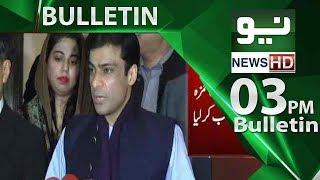 News Bulletin | 03:00 PM - 10 June 2018 | Neo News HD