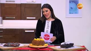 كيكة بسيسة باليوسفي - براونيز الشوكولاتة بالفراولة - الكيكة المجنونة  أميرة في المطبخ (حلقة كاملة)