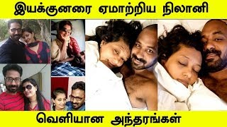 Shocking News Nilani Cheated the Assistant Director