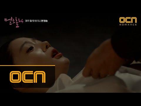 meloholic 선공개[후방주의] 클라라의 아찔한 문어먹방 171113 EP.3