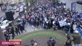 Масова акція протесту фанатів: