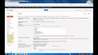 Δημιουργία ψηφιακής υπογραφής σε email
