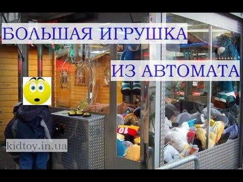 Игры В Казино Минск