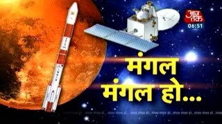 ISRO to place Mangalyaan in Mars orbit today (PT-1)