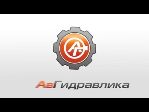 "Техцентр ""АвтоГидравлика"", г.Саратов - автосервис"