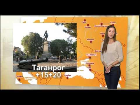 Погода в Таганроге на следующию  неделю