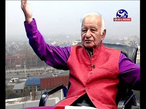 STV Chat With Kamal Koirala