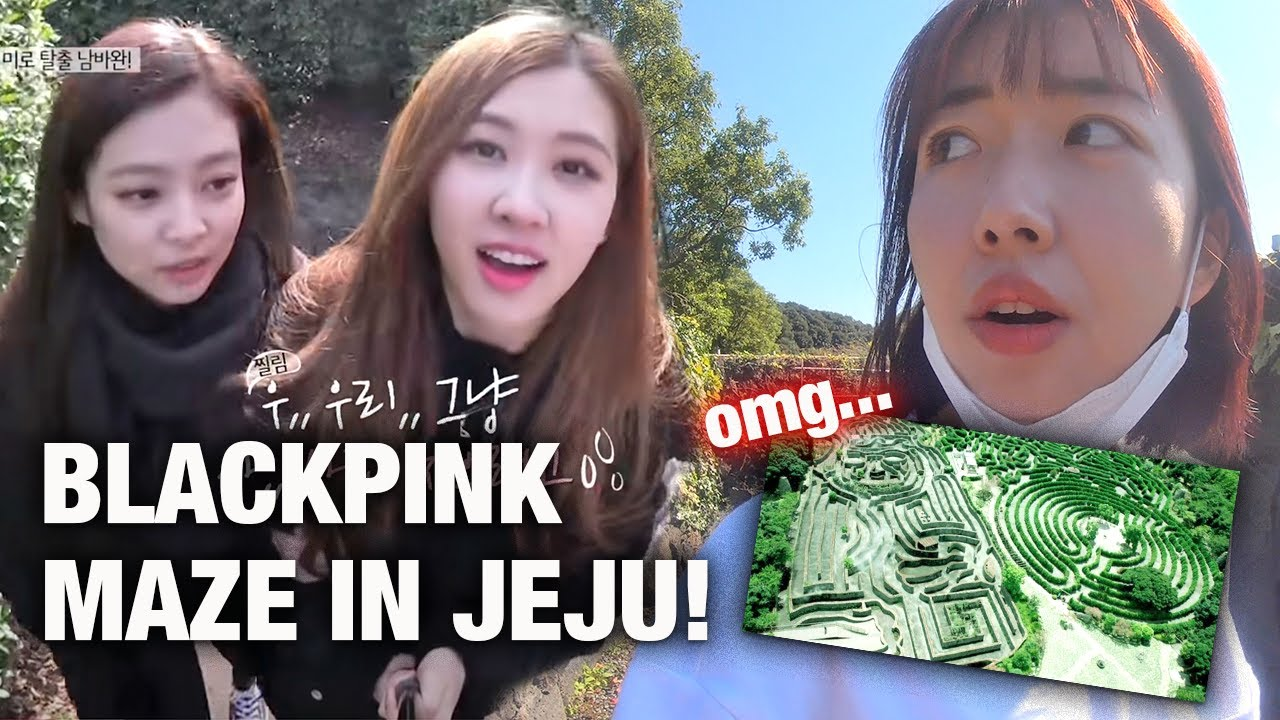WE TRIED TO RACE ON THE BLACKPINK MAZE IN JEJU! | We Got Lost...
