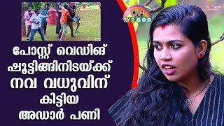 Newlywed bride gets pranked during Post-Wedding shooting   #OhMyGod   EP 171   Kaumudy
