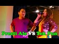 Download Priti Ale and Tek Pun, Live Dohori in LONDON MP3 song and Music Video