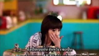 Park Bom - You and I [thaisub]
