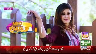 Neo Pakistan   Full Program   04 july 2018   #MorningShow