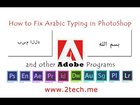 How to fix Arabic Typing in Photoshop
