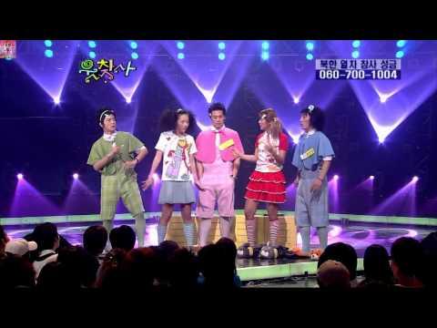 Yoon Eun Hye (윤은혜) with Shim Eun Jin (심은진) - 04.25.2004