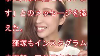 俳優・窪塚洋介(37)の妻でレゲエダンサーのPINKYが1日、イン...