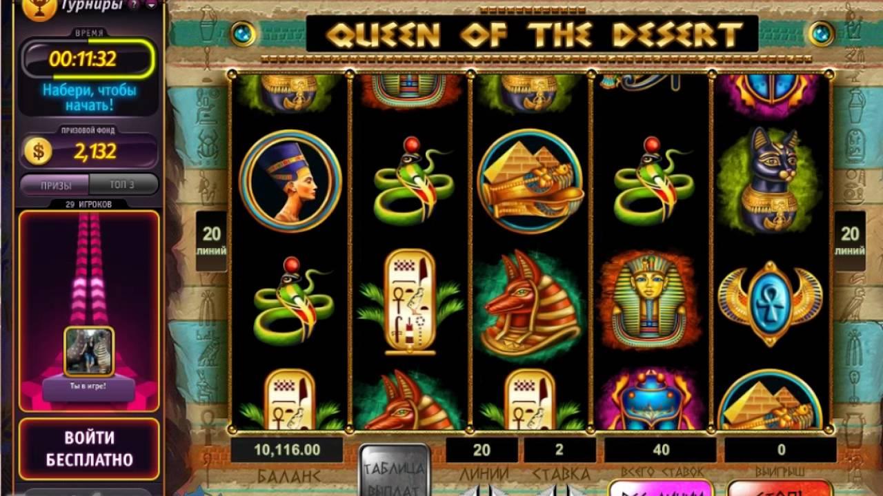 Игровые автоматы оливер бар играть бесплатно и без регистрации
