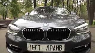рассказ BMW 1