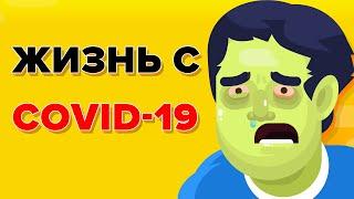 Какие симптомы проявляются у людей, заболевших COVID-19?