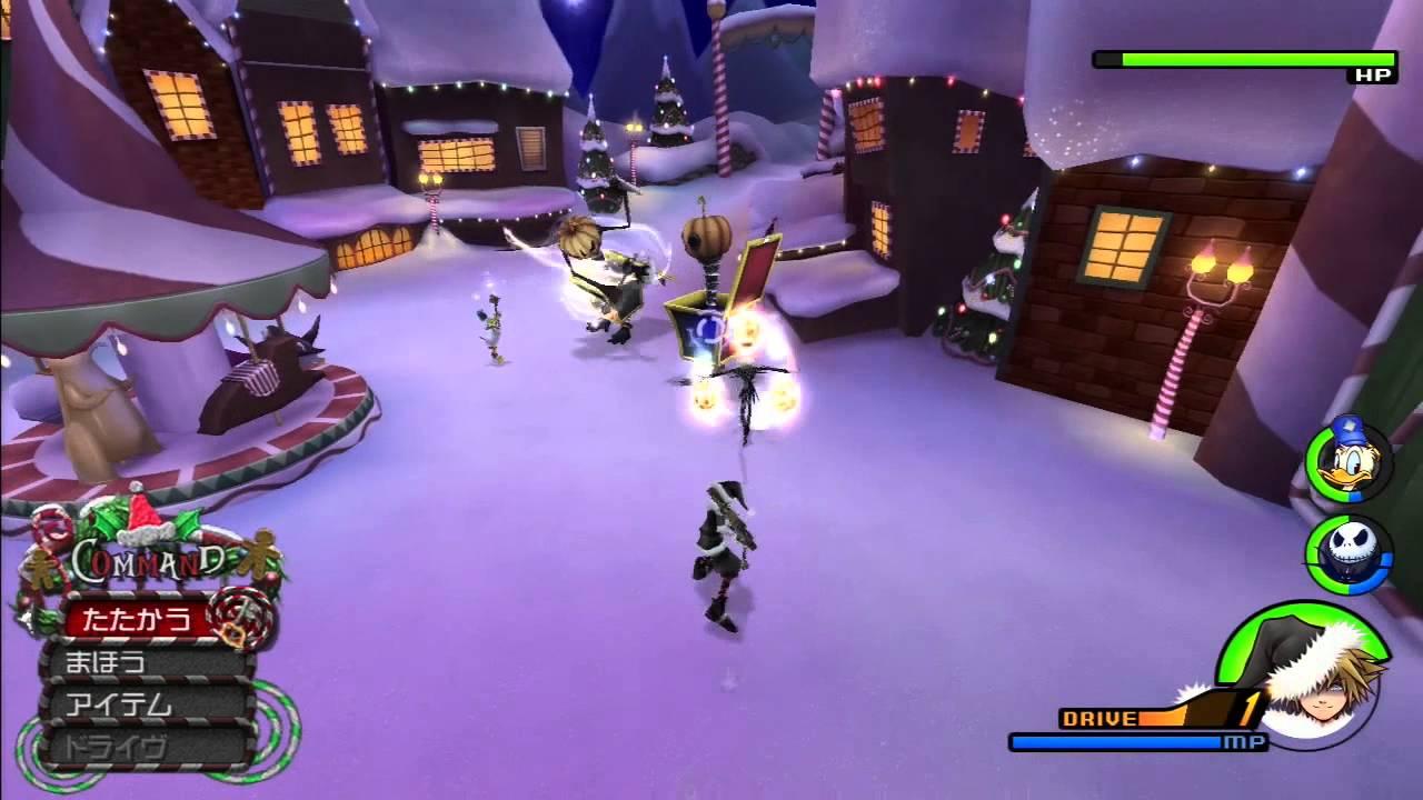 Kingdom Hearts HD 2.5 - Christmas Town Heartless *No Damage* (LV1 ...