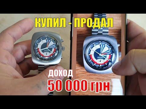 КЭШ 50 000 прибыли часы CERTINA CHRONOLIMPIC вот это ТОРГОВЛЯ на Ebay