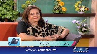 Pakistan kay legends se batein - Subah Saverey Samaa Kay Saath, 08 Dec 2015